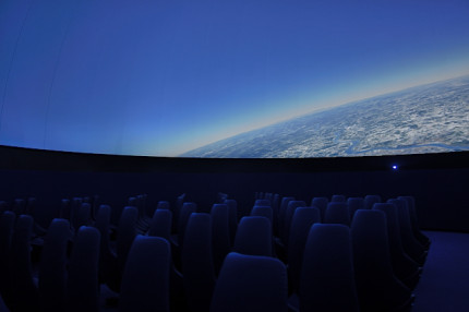 Digital Full Dome Planetarium Theater